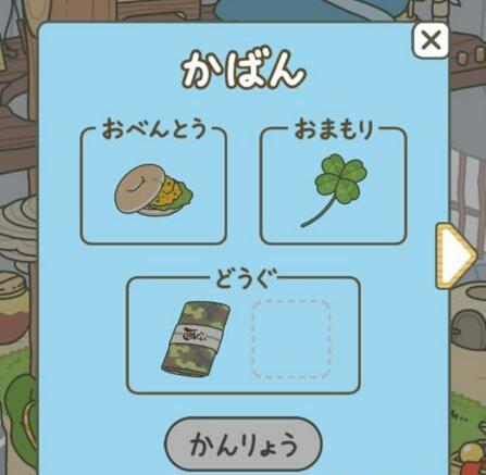 旅行青蛙怎么无限刷三叶草BUG?无限刷三叶草改时间操作方法[图]