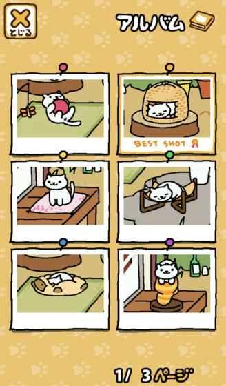 猫咪后院官方PC电脑版 v1.11.0