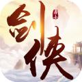 剑侠勇士安卓游戏公测版 V1.0