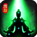 昆仑战纪iOS官方唯一正版 v1.0