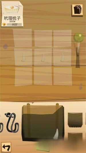 边境之旅玳瑁木梳怎么制作? 玳瑁木梳制作方法及速刷攻略[图]