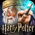 哈利波特霍格沃茨之谜手游安卓最新版 v1.12.0