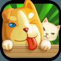 宠物天团游戏官网正版 v0.4.6