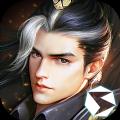 剑侠世界2官网手机版正式版 v1.4.6189