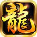 傲世烈焰官方安卓版 v1.0