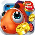 捕鱼大亨街机捕鱼游戏无限金币破解版 V1.1