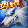 时空猎人银汉版官方下载官方最新版 v5.1.363