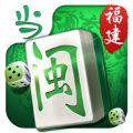 阿当福建麻将游戏官网版 v1.0.1