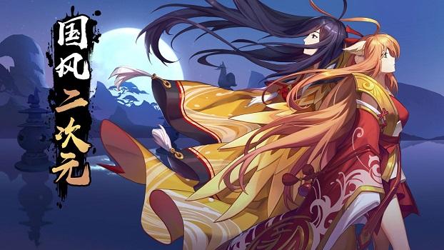 狐妖小红娘手游游戏蜂窝辅助教程[多图]