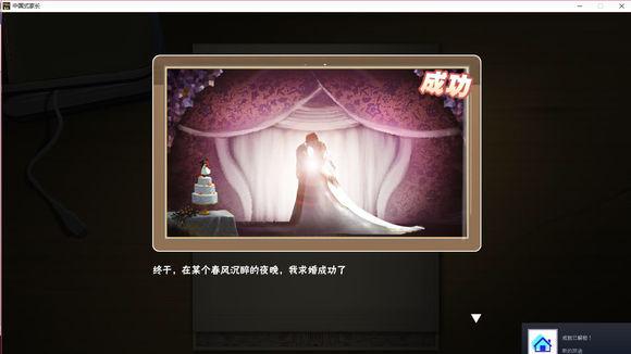 中国式家长结婚技巧 怎么结婚[多图]