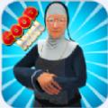 good nun好修女游戏中文破解版 v1.0