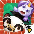 熊猫博士小镇宠物乐园无限金币内购破解版 v1.0