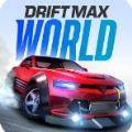 Drift Max World无限金币破解版(含数据包) v1.59