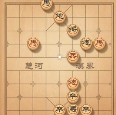 天天象棋残局挑战第96期通关攻略 第96关怎么过[图]