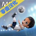 手机足球联盟游戏中文破解版 v1.0.21