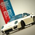 Drive Unltd无限驱动无限金币内购破解版 v1.0.10