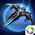 腾讯星河帝国之银河战舰手游官方安卓版 v1.10.68