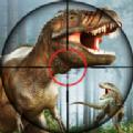 恐龙狩猎2018游戏手机版 v2.7