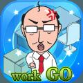 我的办公室生活游戏官方安卓版 v1.0