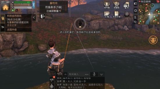明日之后11月14日更新后新增钓鱼玩法、商店集训活动[多图]