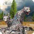 北极豹生存模拟器游戏手机版 v1.0