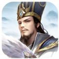 最强王者三国手游官方正式版 v1.0