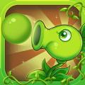 豌豆大作战游戏安卓最新版 v1.0.0