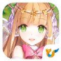 天使幻境手游官方安卓版 v1.0