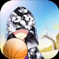 我的篮球世界手机安卓版 v3.0