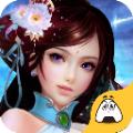 一剑斩仙官方手机版 v1.0.0