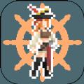像素队长无限金币中文破解版(Captain) v1.0.1
