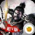 虎啸三国iOS手游官方版 v1.0.960.0