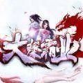 大秦霸业2游戏官方公测版 v1.0