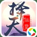 红龙传说之太古异兽官方安卓版手游 v2.0.1