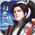 幻想仙侠手游官方公测版 v1.0.0