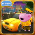 河马佩奇专职司机游戏安卓版 v1.0