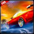 汽车漂移驾驶模拟器2019游戏中文版(Car Drift Pro) v1.0