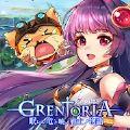 Grentoria手游官方正式版 v0.9.5