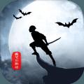 侠道暗涌游戏安卓版 v1.0