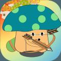 蘑菇城市游戏安卓正式版 v1.0.0