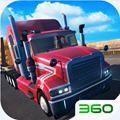 3D货车模拟游戏手机版 v1.0