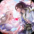 飞仙问道手游公测版 v1.1.8.0