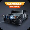 顶级汽车驾驶模拟器2019游戏手机版 v1.5
