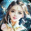 仙霸灵缘官网手游正式版 v2.8.0