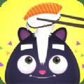 抖音黑暗料理铺游戏汉化版(Oh!SUSHI) v1.4