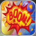数字大爆破手机游戏安卓版 v1.0