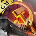 红警红海行动手游公益服变态版 V1.0