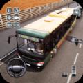 巴士模拟器2019无限金币中文破解版 v1.0