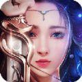 紫府天穹官网手游安卓版 V1.0
