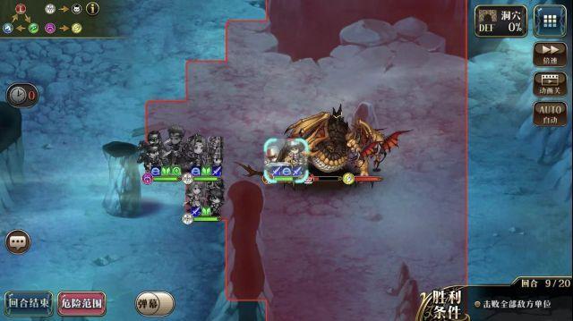 梦幻模拟战双龙之猎全新剧情攻略:红龙和雷龙击杀技巧[多图]